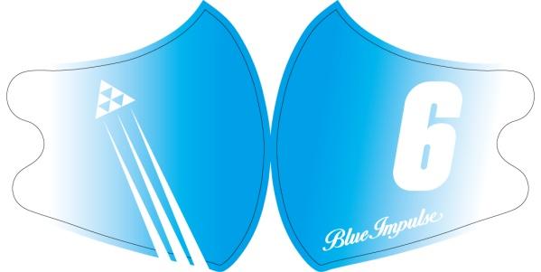 ブルーインパルス6番機UVカット マスク