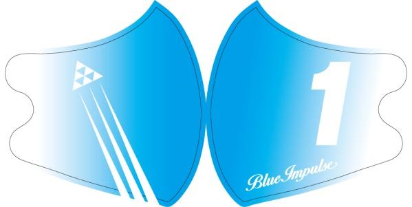 ブルーインパルス1番機UVカット マスク