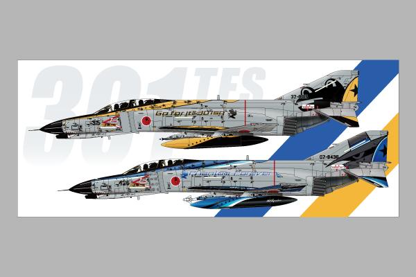 301飛行隊 F-4EJ改スペシャルマーキングフォーメーションタオル(今治産)