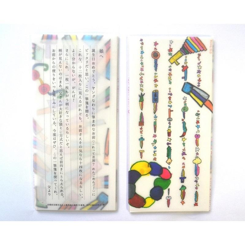 一筆箋「12枚+?入り」/artist:オレたちひょうげん族 【スウィング】【納期約3〜5日】