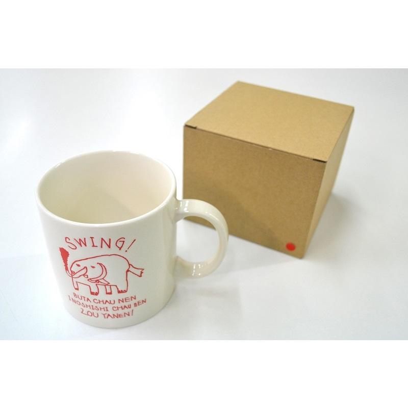 マグカップ「鼻からなんか噴出してる象」 【スウィング】【納期約3〜5日】