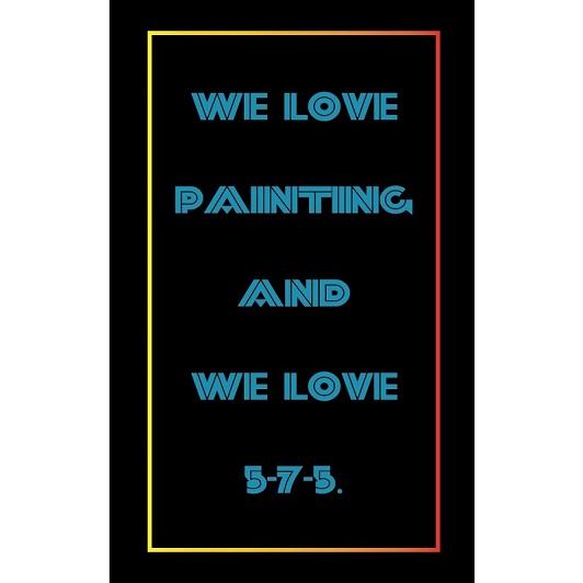 巾着トートバッグ WE LOVE PAINTINIG & WE LOVE 5-7-5! 「女」/artist:naco・四宮大登 【スウィング】【納期約3〜5日】