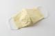 西陣手織り国産シルクマスク絹100%(マスクポーチ付)【西陣工房】【納期3〜5日】