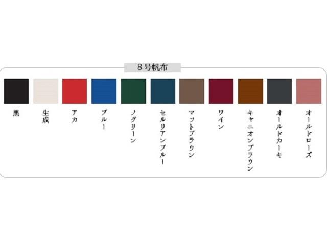 A4ショルダーおうむ柄 表11色裏2色 倉敷帆布 3年保証 はんぷ工房結