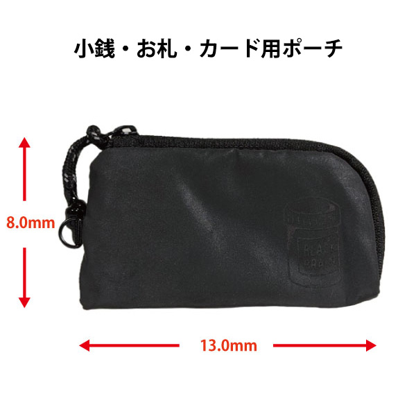 B3 Neck Pouches [1/22 19時〜 SALE]