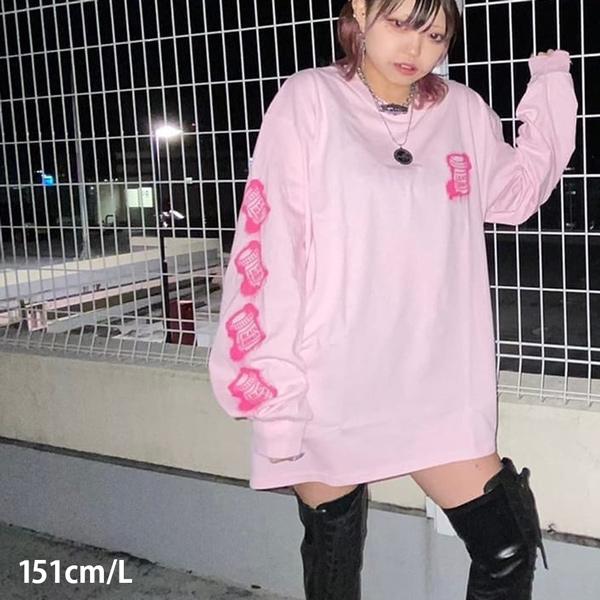 11 Dripped LS Tee