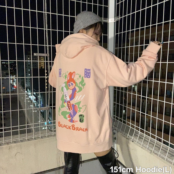 Up All Night Hoodie
