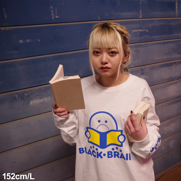 Books Are Friends LS Tee