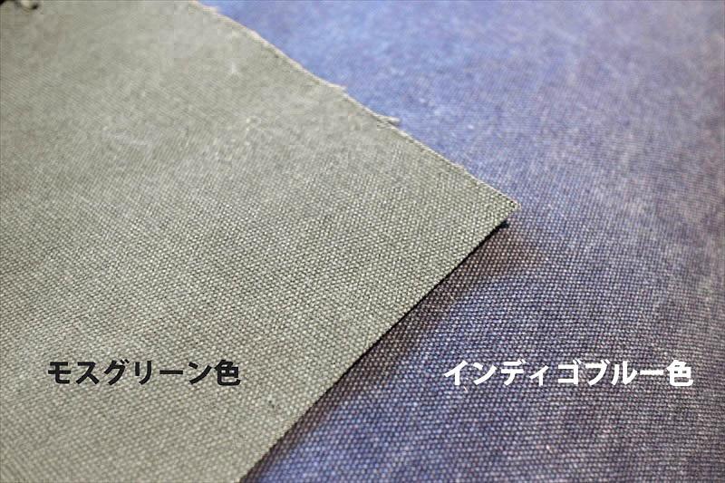 マンジー1Pソファ (各色)