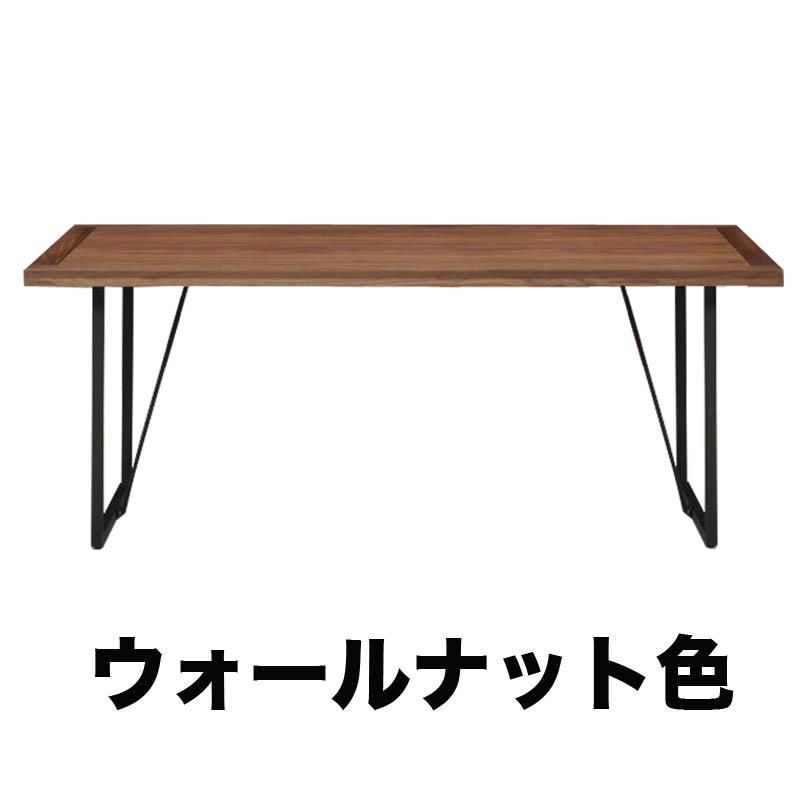 ロティ 180ダイニングテーブル