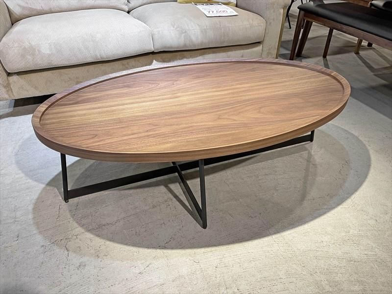 WALオーバル コーヒーテーブル