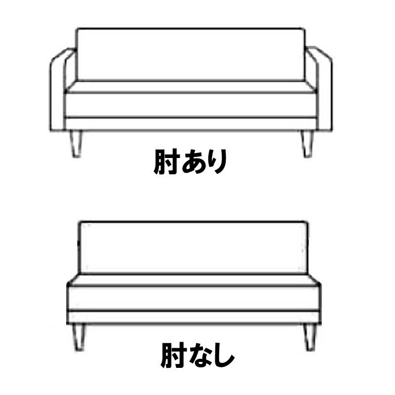 37 ソファシリーズ(3P・2P)