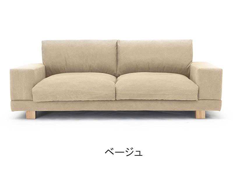 トレンチ 3Pソファ