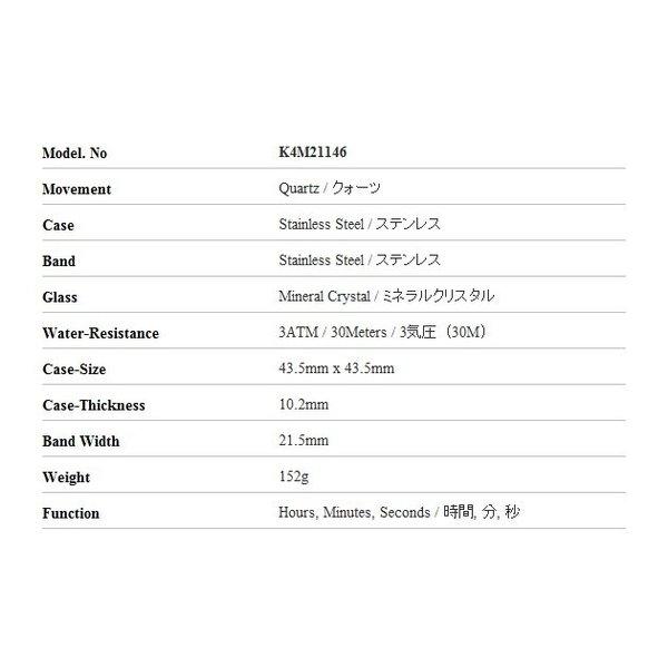 CALVIN KLEIN カルバン クライン クォーツ メンズ 腕時計 K4M21146 シルバー Watch