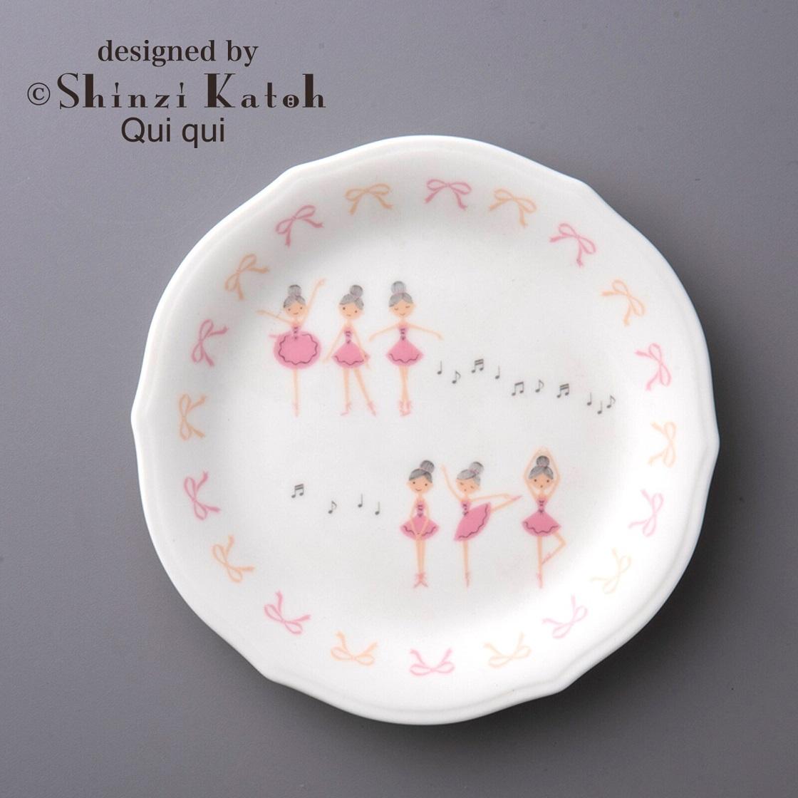 Shinzi Katoh ギフトにも最適♪バレリーナプリントプレート(陶器お皿)