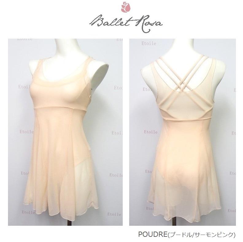Ballet Rosa チュールドレス LOLITA