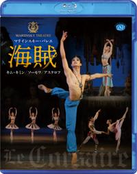 【Blu-ray】マリインスキー・バレエ「海賊」キム・キミン/ソーモワ/アスケロフ