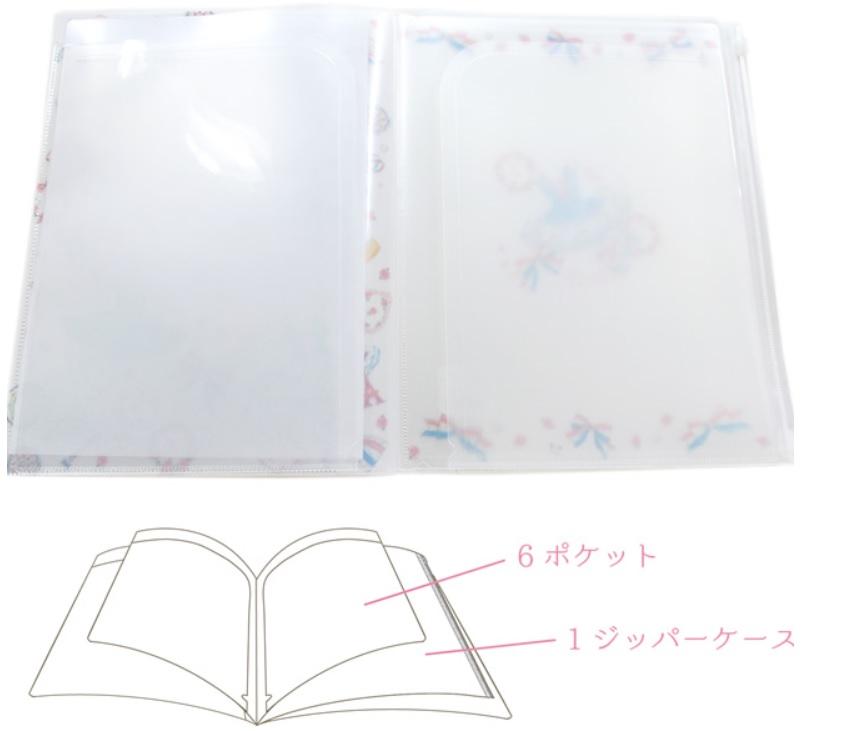 【新柄】たけいみき ジッパー付き  6ポケット A4クリアファイル