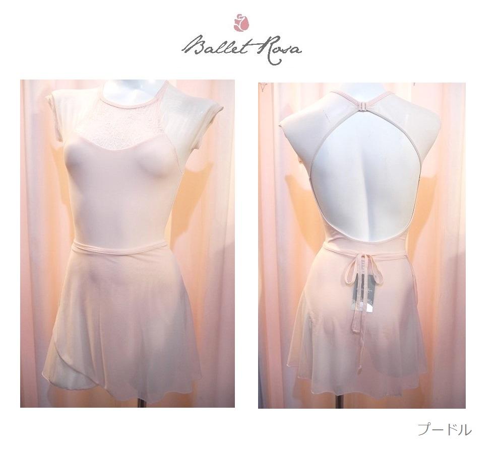 【新色】Ballet Rosa 巻スカート TOMOMI