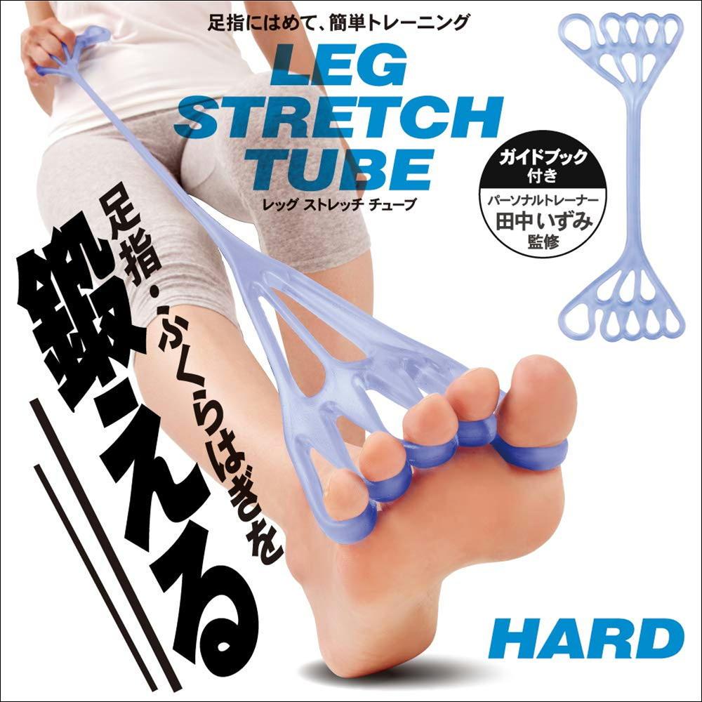 ガイドブック付き レッグストレッチチューブ  HARD、 SOFT