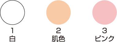 【三善化粧品】 練白粉(ねりおしろい) トゥシューズの艶消しにも!