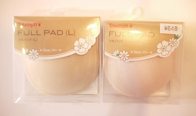 Triumph フルパッド 【サイズ2種類】