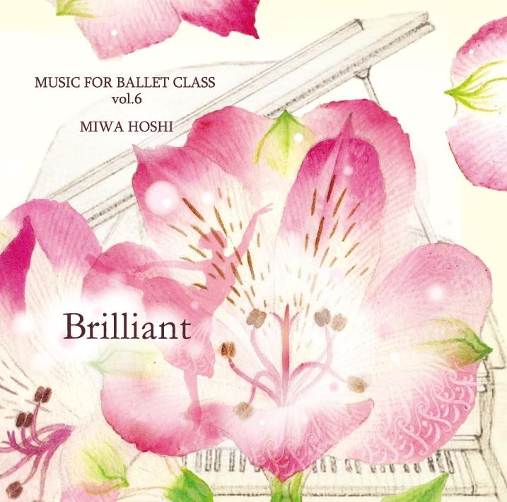 レッスンCD 星美和 MUSIC FOR BALLE CLASS VOL.6  Brilliant