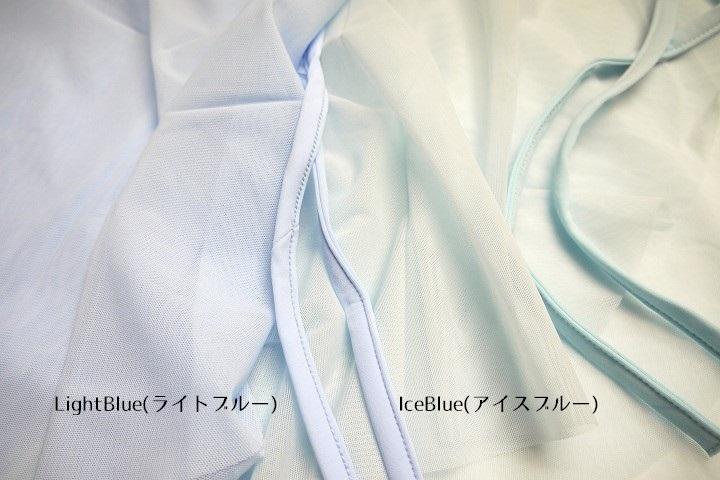 【新色】Grishko メッシュスカート 06017/1