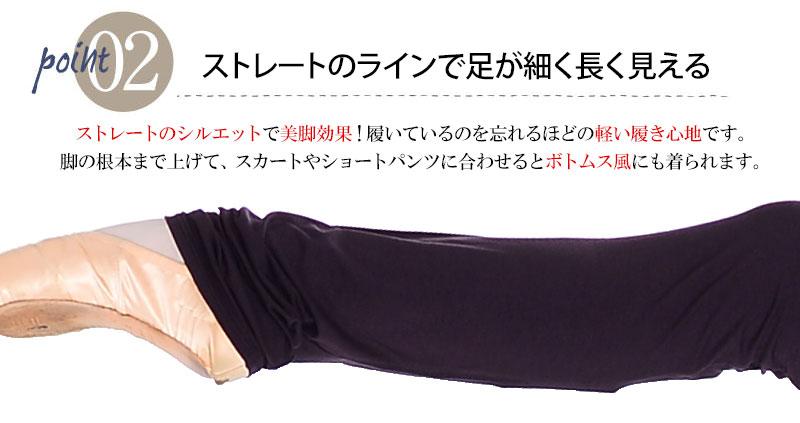 日本製 DD 夢の素材!アウトラストロングレッグウォーマー