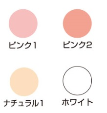 【三善化粧品】リキッドメークアップ ミニ100ml