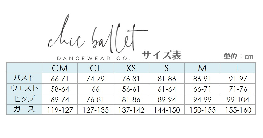 【Chic Ballet】 Faithレオタード Desert Floral