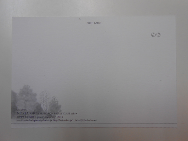 チャリティポストカード 星美和 VOL.5 NOSTALGIC