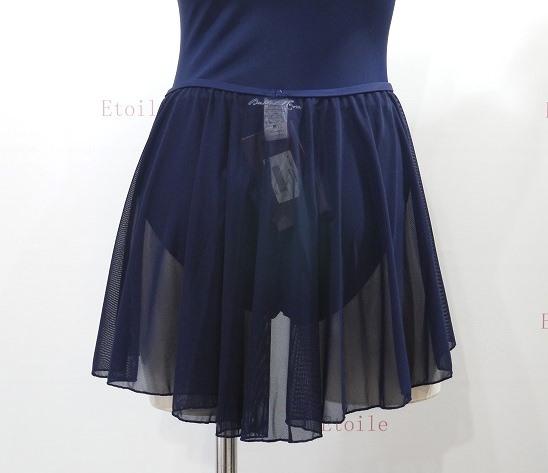 Ballet Rosa 【MODERN CLASSICS】 チュールプルオンスカート BETHANIE
