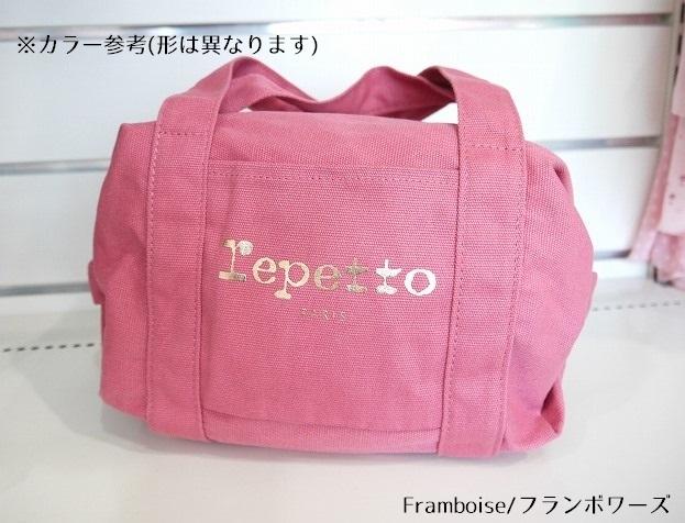 【新色】repetto キャンバスバッグ GLIDE  232T