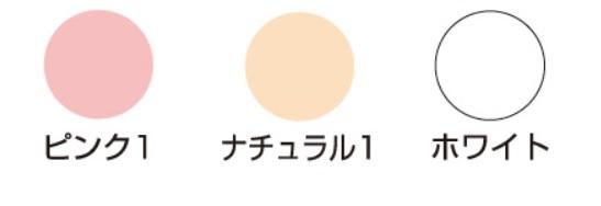 【三善化粧品】リキッドメークアップ ラージ200ml