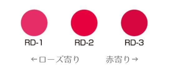 【三善化粧品】 シャレナ カラーリップ (口紅)