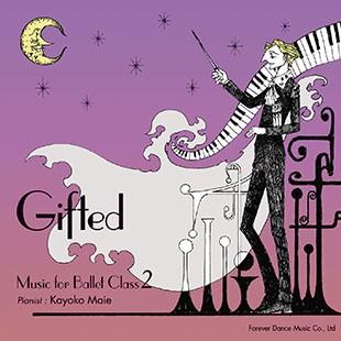 プリンセスグレースアカデミー専属ピアニスト Gifted Music for Ballet Class 2 真家香代子 Kayoko Maie