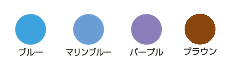 【三善化粧品】 プラスカラー (アイ、チーク、シャドー)