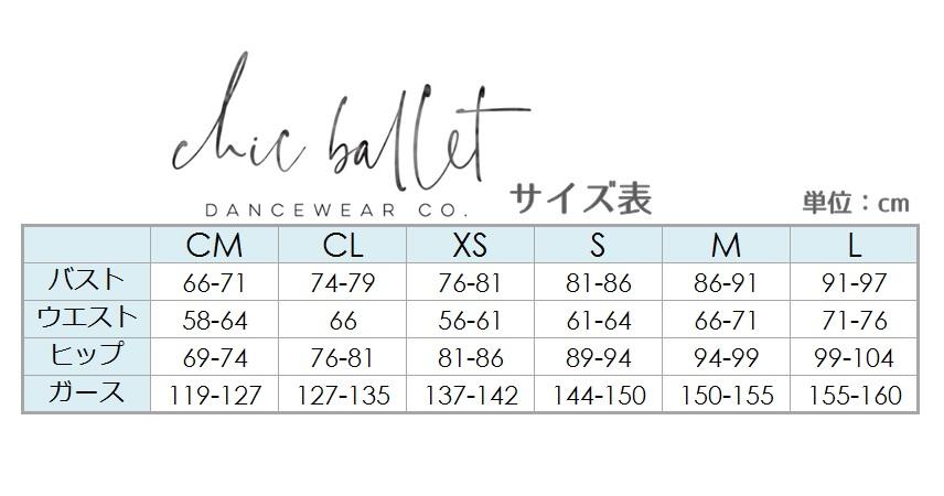 【Chic Ballet】 ハーフスリーブレオタード Black Floral