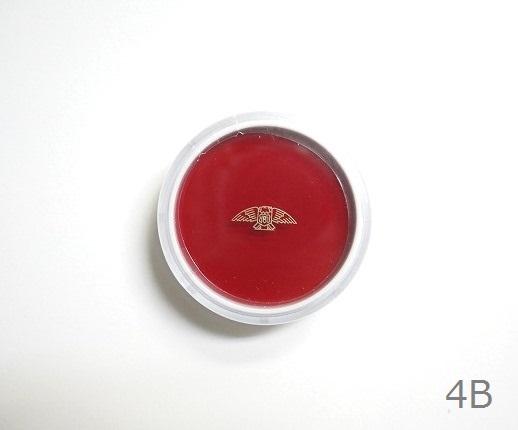 【三善化粧品】 ライニングカラー (口紅にお勧め。目元・頬・シャドーにも)