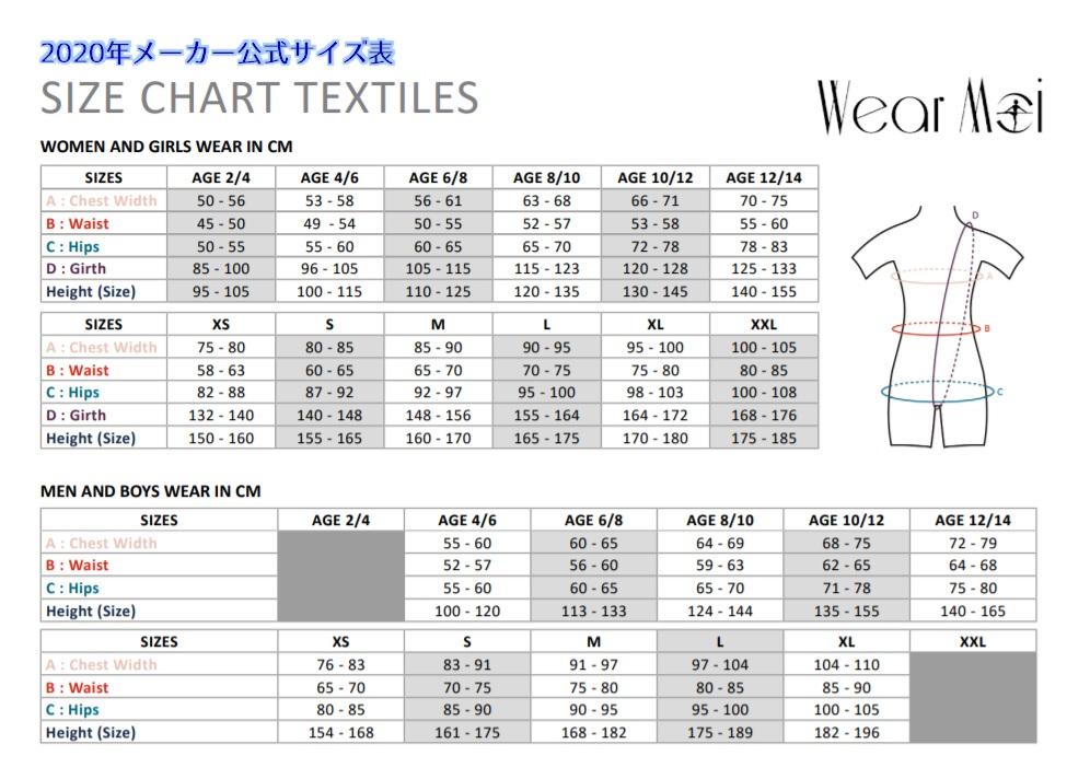 【2021年福袋】お子様福袋 3000円 (スカートなし)