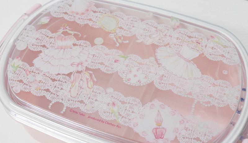 【新柄】たけいみき 1段ロック式ランチBOX