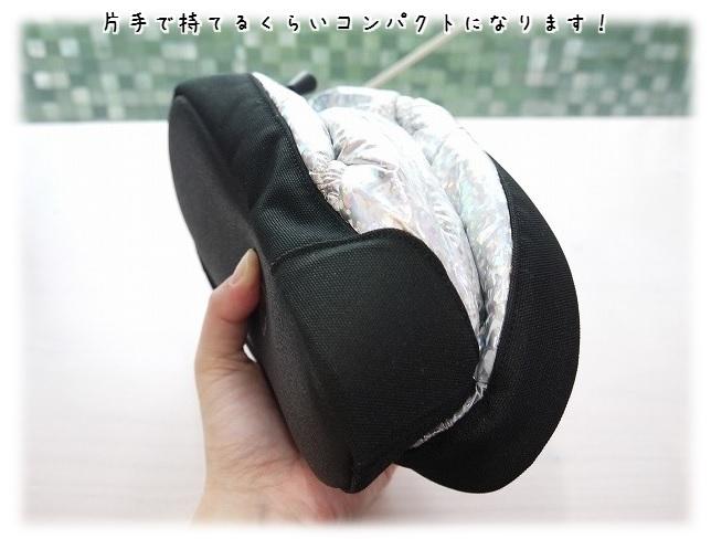【7色】GRISHKO ローカットウォームアップブーティー M-75