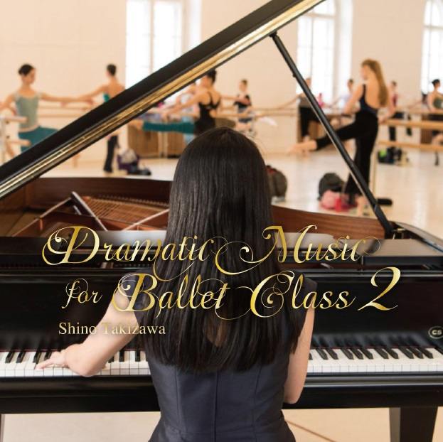 Dramatic Music for Ballet Class 2 滝澤志野 DC18-0301