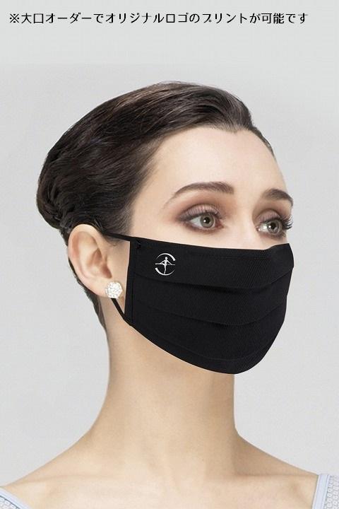 WEARMOI 立体マスク MASK017