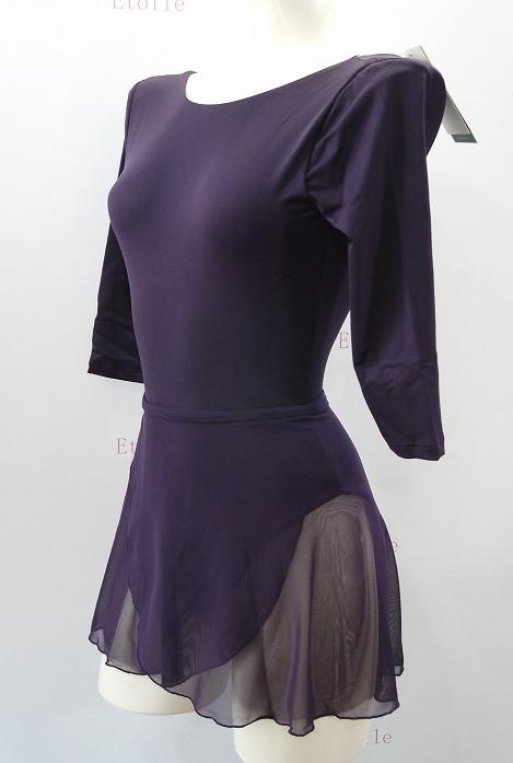 【新色】Ballet Rosa 【ASPIRE Collection】 ロングスリーブレオタード AZORA