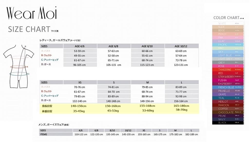 【ラストチャンス★】WEAR MOI ローズキャップスリーブレオタード SUNSET サンセット