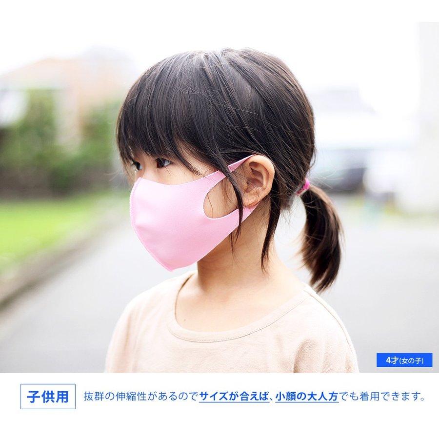 こども用冷感マスク ウォッシャブル ピンク/ブルー 1枚入り