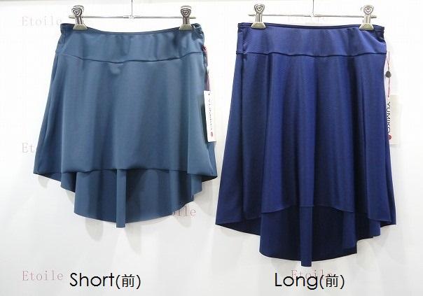 【ロング】YUMIKO Isabelle N-DarkBlue プルオンスカート