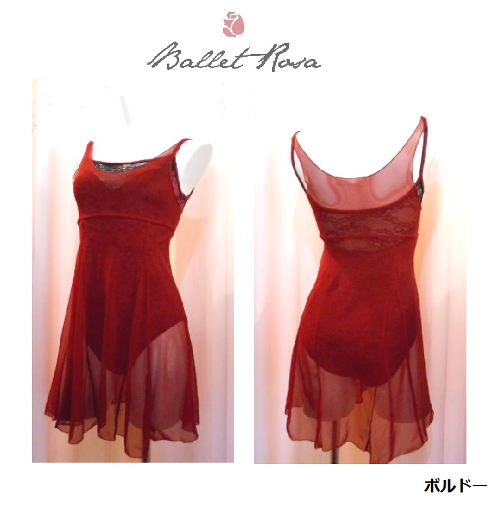 【お好きなカラーで作製いたします】Ballet Rosa チュールドレス LOLITA